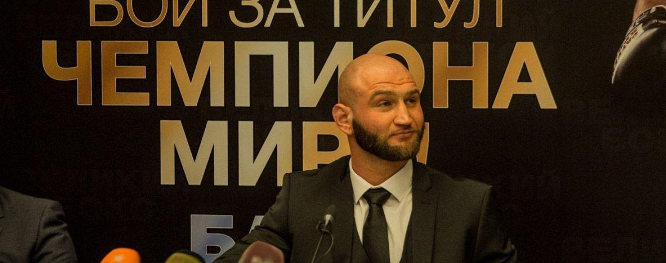2 июня Роман Головащенко может привезти в Украину поясЧемпиона мира по версии IBO