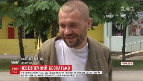 В Николаеве бомж терроризирует целый микрорайон