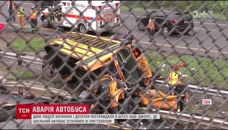 У США шкільний автобус зіткнувся зі сміттєвозом