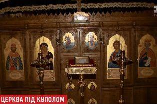 Религиозный скандал в ВР: депутаты хотят ликвидировать свой храм Московского патриархата