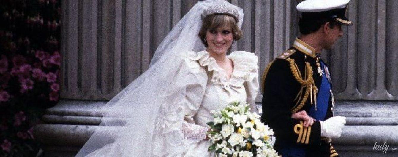 Подготовка к свадьбе: 10 интересных традиций в королевских семьях