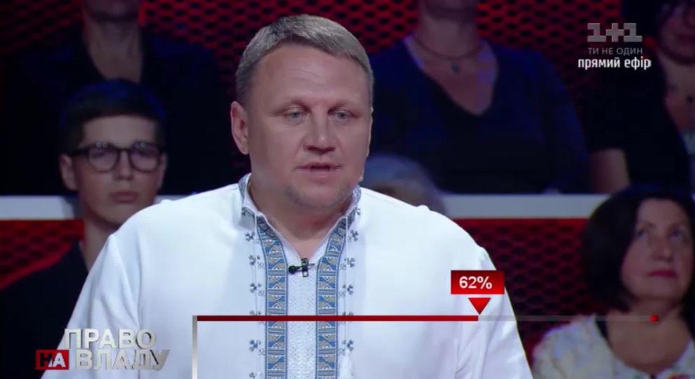 Прикарпатський нардеп Олександр Шевченко заявив, що росіянам на «Буковелі» відпочивається комфортно