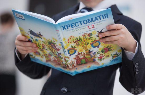 Цього року в Україні надрукують втричі більше шкільних підручників - Гриневич
