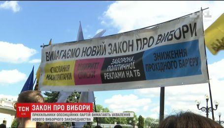Сторонники оппозиционных партий требуют принятия нового избирательного законодательства