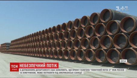 """США попереджають про можливі санкції проти газогону """"Північний потік-2"""""""