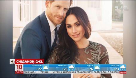 Весілля принца Гаррі і Меган Маркл: плітки, інтриги та найсвіжіші новини