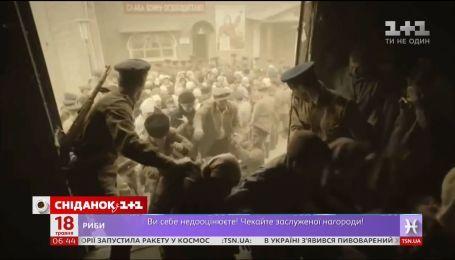18 травня - День пам'яті жертв геноциду кримськотатарського народу