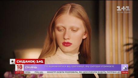Українська модель Марина Полканова підкорила кращі подіуми світу