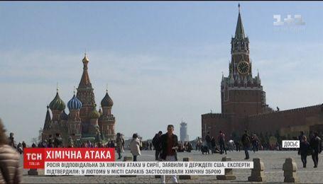 Госдеп США заявил, что за химические атаки в Сирии ответственна Россия