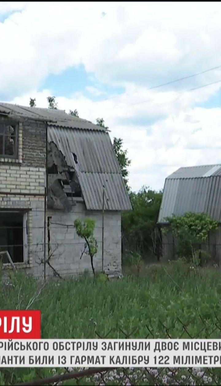 Отец и 13-летний сын погибли в результате обстрела Троицкого