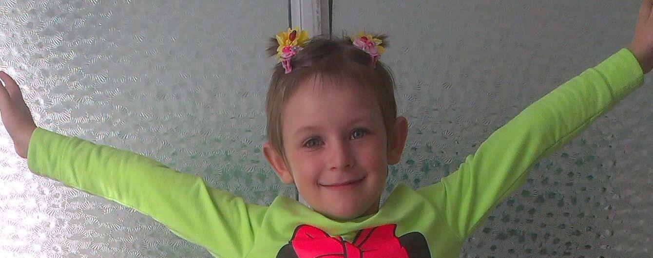 7-річна Катеринка потребує допомоги на протезування ока