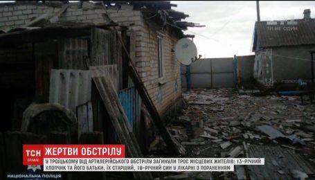 В Троицком оккупанты убили 13-летнего мальчика и его родителей