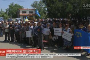 Російські окупанти вкотре виявили зневагу до кримських татар – Amnesty International