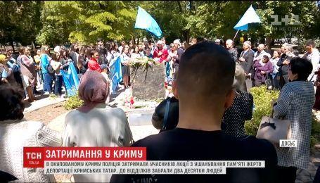 20 участников акции памяти о депортации крымских татар российская полиция забрала в отделения