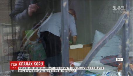 Более полусотни детей из села Черная Тиса заболели корью