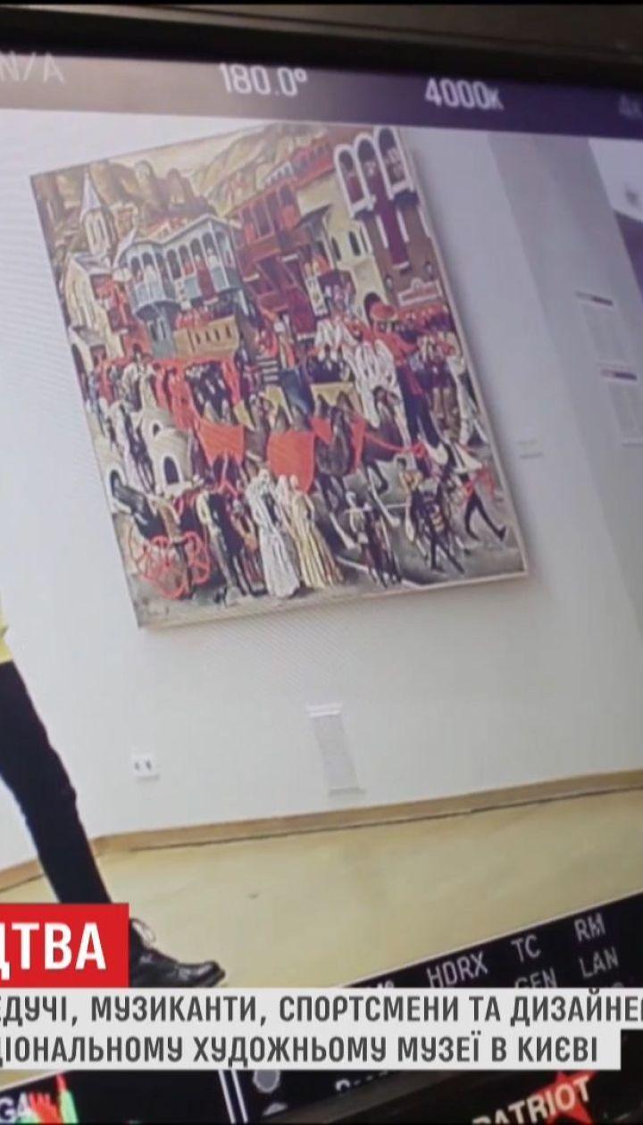 """""""Когда картины заговорят"""": украинские звезды озвучили аудиогид для киевского музея"""