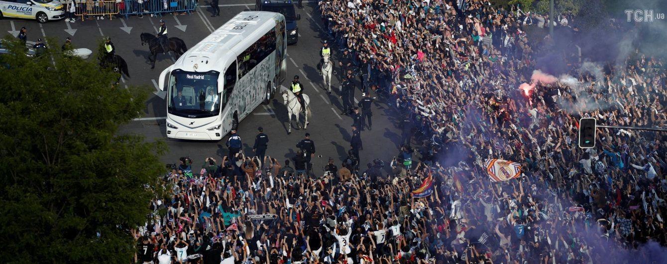 """Фанаты """"Реала"""" отказываются от билетов на финал Лиги чемпионов в Киеве - Marca"""
