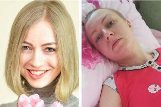Настя из Николаева очень надеется на помощь в борьбе за жизнь