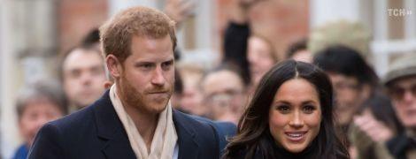 Меган выходит замуж за принца Гарри: Смотрите онлайн-трансляцию самого громкого события года