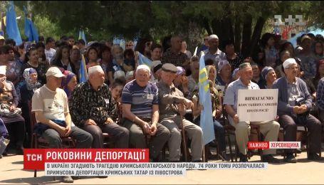 Крымские татары вблизи Крыма устроили масштабный скорбный митинг