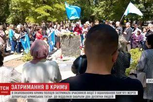В Симферополе задержали участников акции памяти жертв геноцида крымских татар