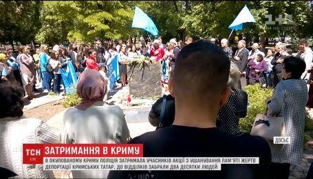 В Симферополе полиция оккупантов задерживала участников акции памяти геноцида татар