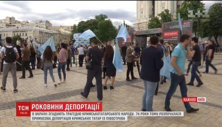У столиці на Софійській площі кримські татари та українці прийшли підтримати своїх побратимів