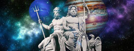Подарок от Юпитера и Нептуна
