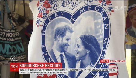 За день до британського весілля року стало відомо, хто поведе Меган Маркл до вівтаря