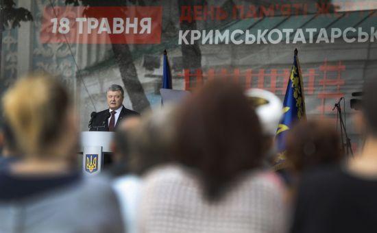 Конституційні зміни щодо кримських татар незабаром передадуть до профільної комісії - Порошенко