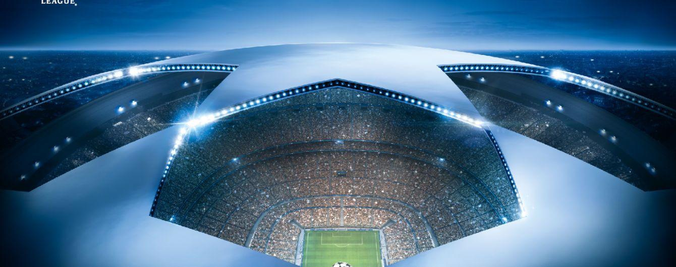 Стало известно, где состоится финал Лиги чемпионов в 2020 году