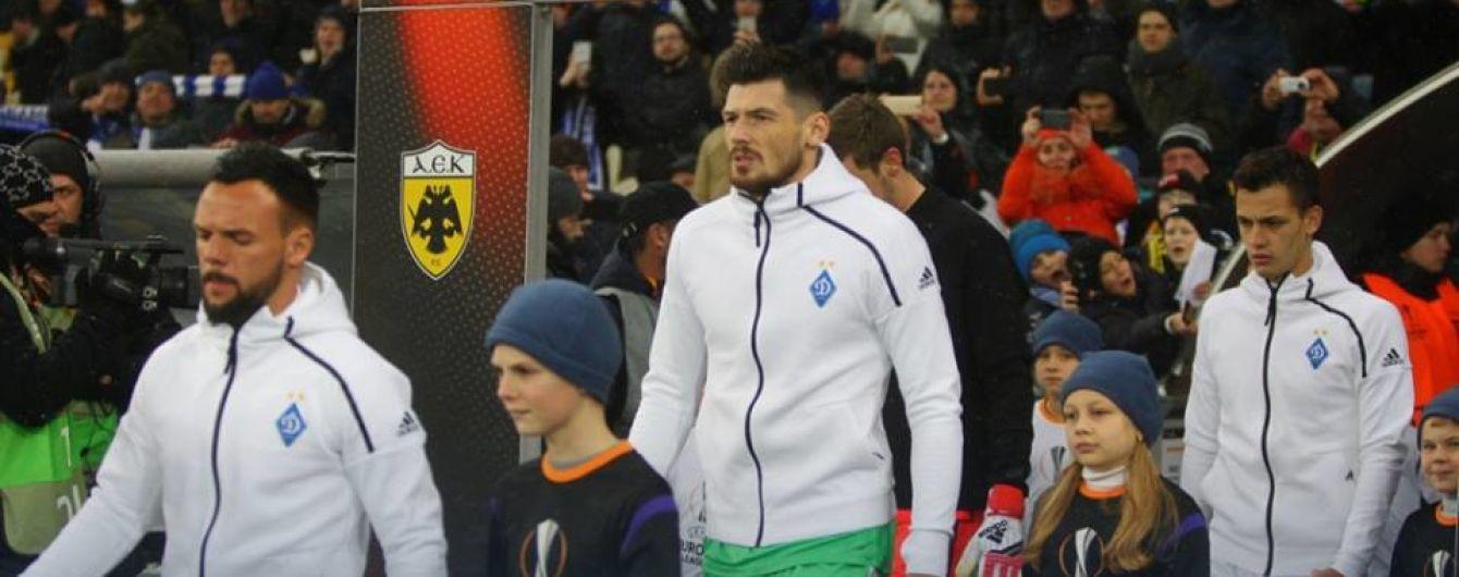 Украина в Еврокубках-2018/19. Кто будет играть в Лиге чемпионов, а кто – в Лиге Европы