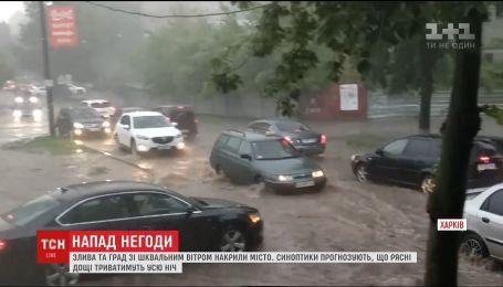Харьков накрыло мощной майской грозой