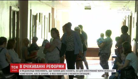 Люди в Кропивницком жалуются, что медицинская реформа не дошла до их города