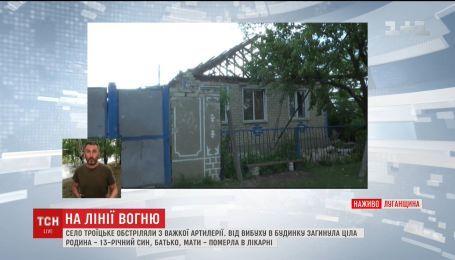 На Луганщині бойовики обстріляли Троїцьке, загинули цивільні