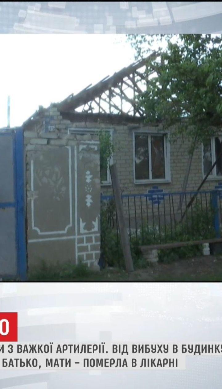 На Луганщине боевики обстреляли Троицкое, погибли гражданские