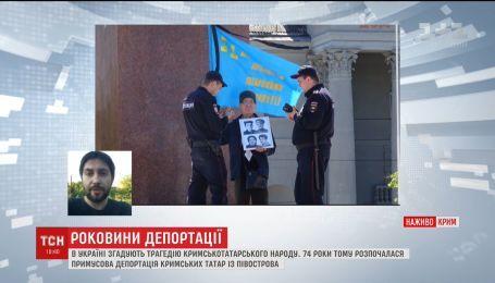 Оккупанты задерживали участников акции памяти геноцида татар в Симферополе