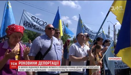 Один из самых масштабных митингов в годовщину депортации татар собрался вблизи админграницы с Крымом