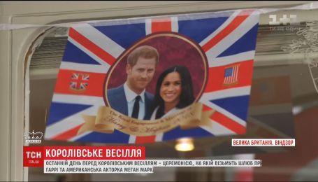 ТСН дослідила маршрут королівської карети Меган Маркл та принца Гаррі