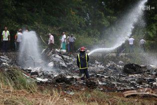 На Кубі померла ще одна жінка, яка вижила після падіння Boeing