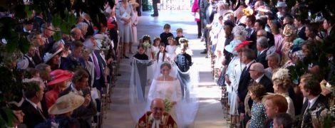 У Лондоні розпочалася церемонія одруження принца Гаррі та Меган Маркл