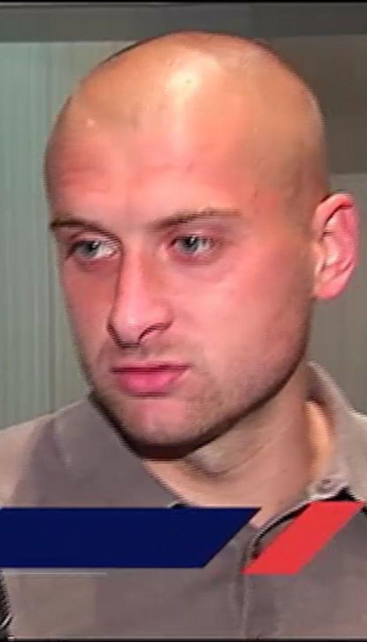 Ракицький: Я отримав копняка, вітаю вболівальників Динамо Київ з перемогою