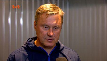 Хацкевич підбиває підсумки: Після цього сезону всім варто добре відпочити