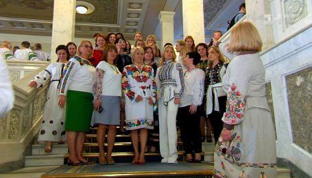 День вышиванки в Верховной Раде и подробности личной жизни депутатов