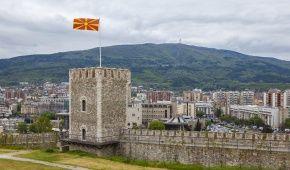 У Македонії визначилися з новою назвою країни