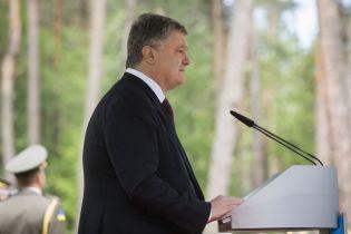 """Путіну потрібні не миротворці, а """"ескорт-сервіс"""" для спостерігачів ОБСЄ – Порошенко"""