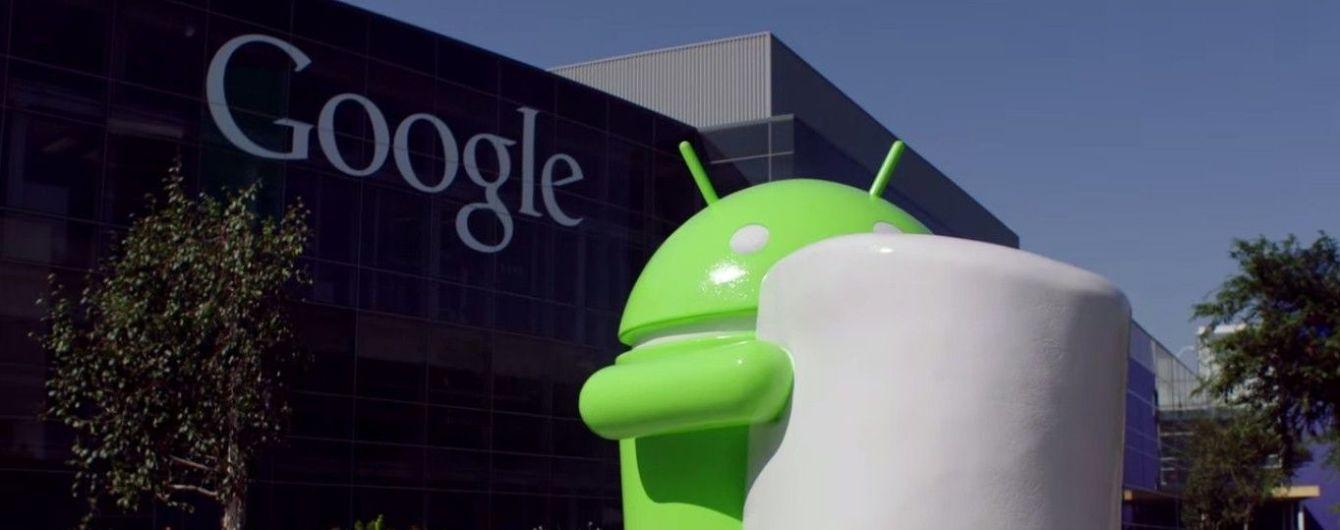 """Google рассекретил """"сладкое"""" название новой версии Android"""