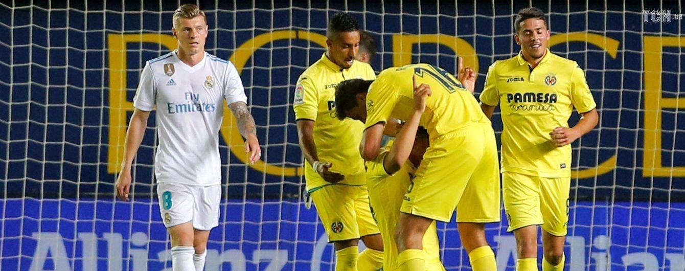 """""""Реал"""" не удержал победу в последнем матче чемпионата и остался на третьем месте"""