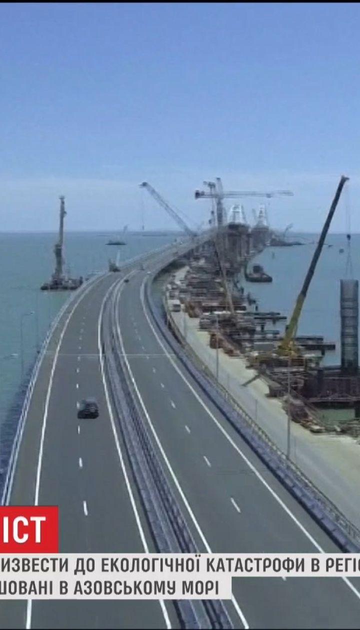 Экологи и моряки предупредили о катастрофических последствиях строительства Керченского моста
