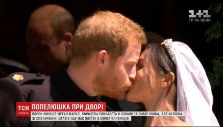 Скандалы и новые правила: через пришлось пройти принцу Гарри и Меган Маркл для свадьбы